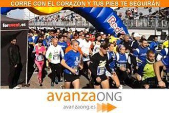 Avanza ONG